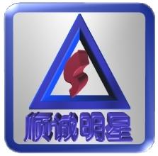 北京顺诚明星农牧机械厂