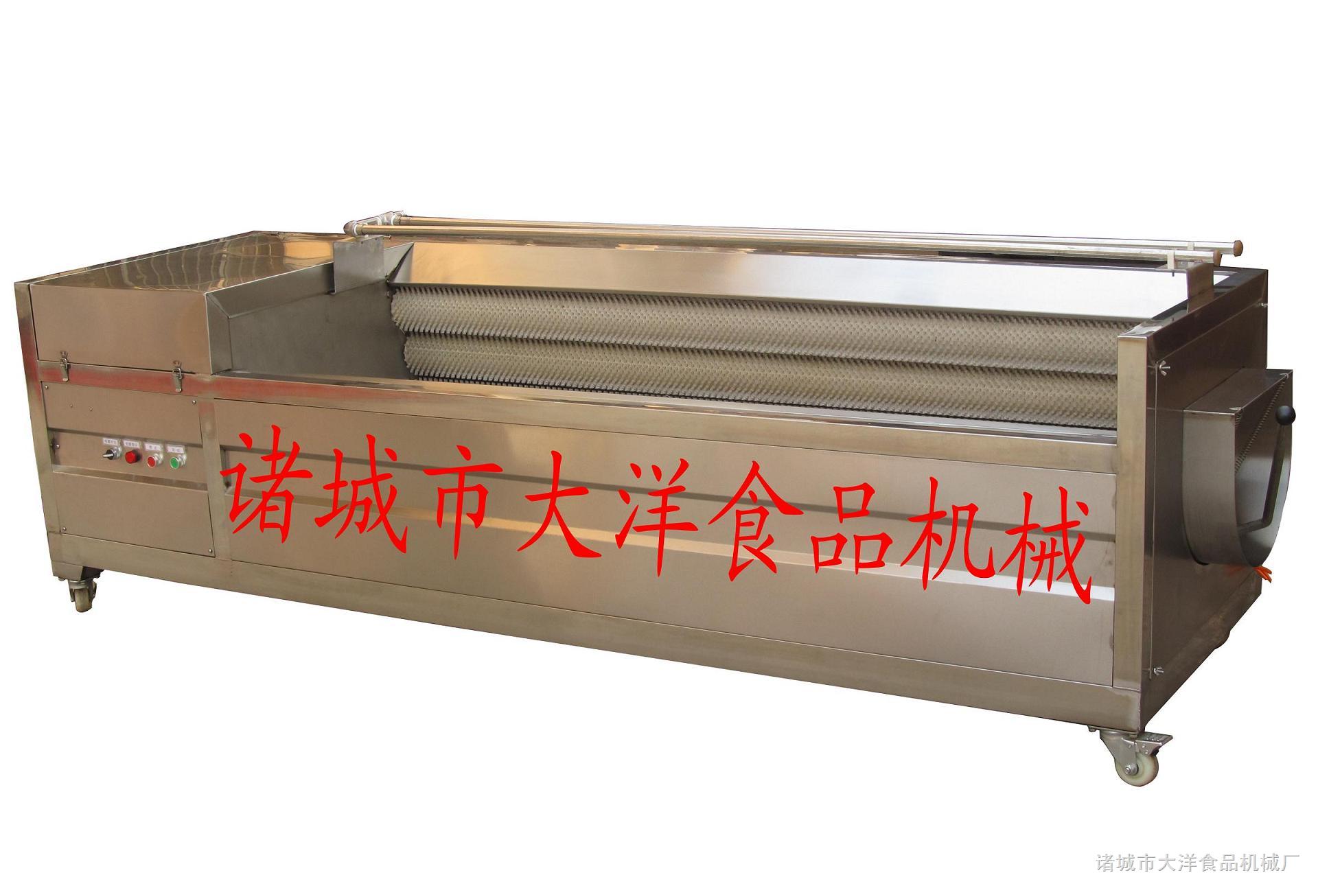 MQT-清洗机、胡萝卜清洗机/土豆洗泥机-蔬菜清洗机