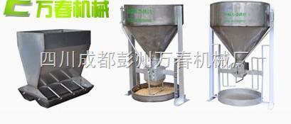 贵州养猪场设备-自动食槽-四川成都万春机械