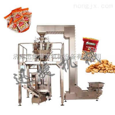 花生仁包装机|杏仁包装机|松子包装机