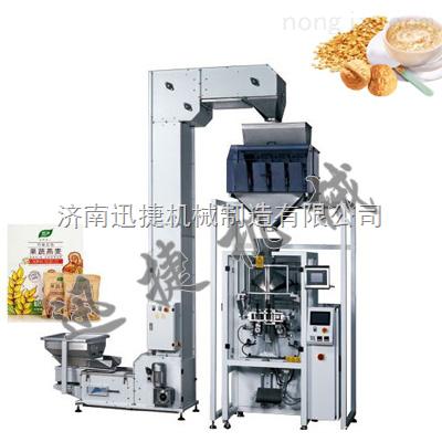 麦片包装机|燕麦片包装机|全自动麦片包装机