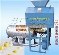 280玉米制碴机,玉米粉加工设备,450筛选机