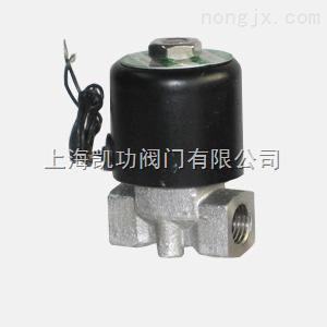 ZHV-B系列不锈钢(304#-316#)微型流体电磁阀