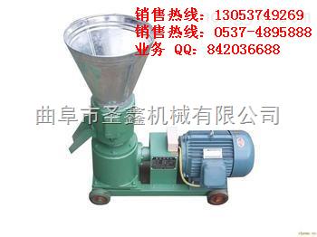 小型饲料加工机械价格供应