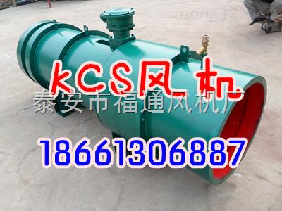 榆林KCS-90D除尘离心式风机您的专用除尘风机!