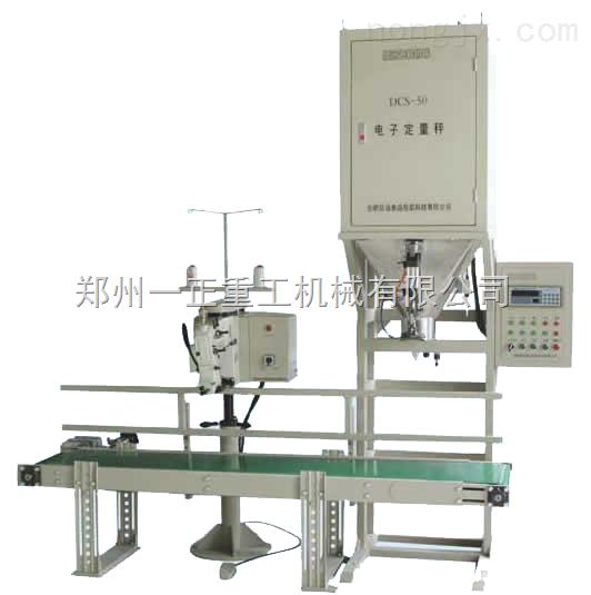 粉状颗粒液体多用的全自动包装称出自河南荥阳一正重工智能包装机