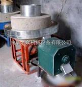 石磨杂粮磨粉机,脱皮制糁机,石磨苞米脱皮机