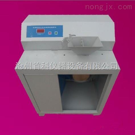 水泥压浆高速搅拌机 压浆剂高速搅拌机