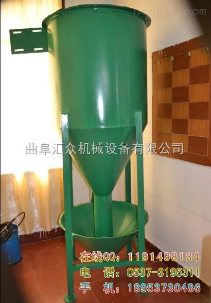 9sp高效粉糠混合设备,立式养殖搅拌机.
