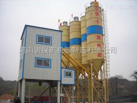 HZS75系列混凝土搅拌站机器