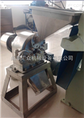 不锈钢芝麻核桃磨粉机,304材质爪式磨粉机