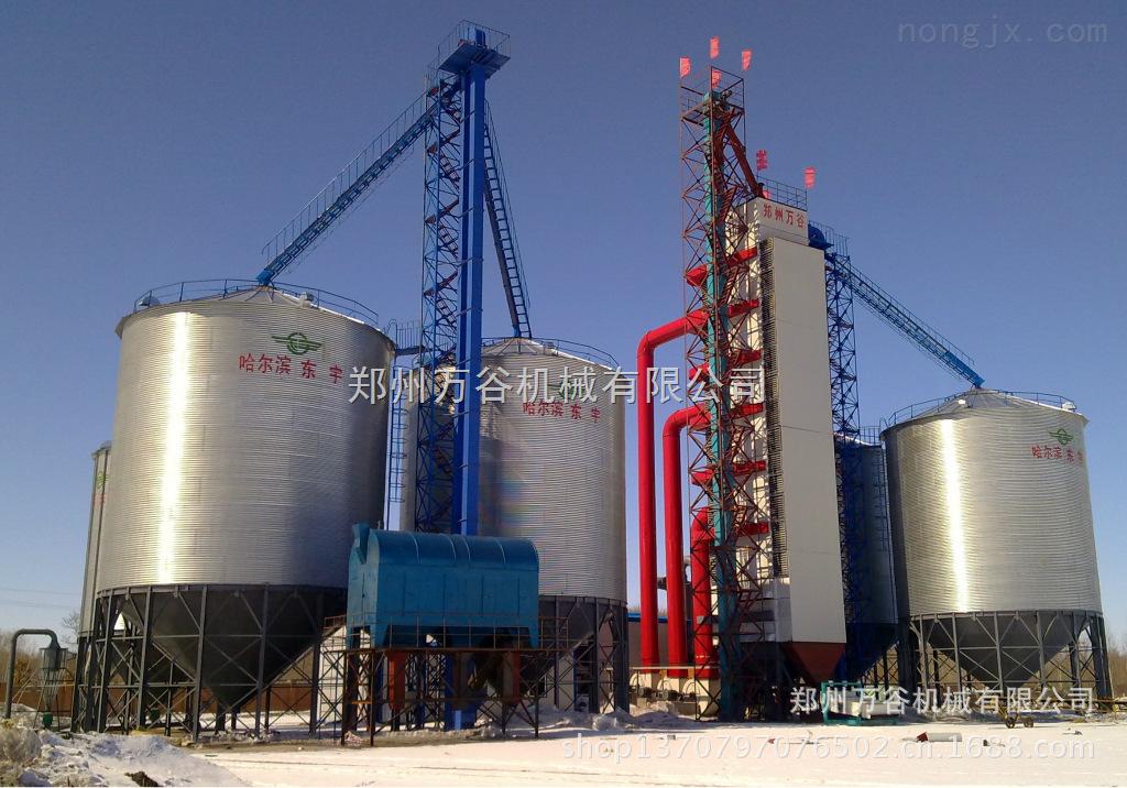 玉米烘干機  玉米干燥機  玉米烘干塔  河南省工業節能產品