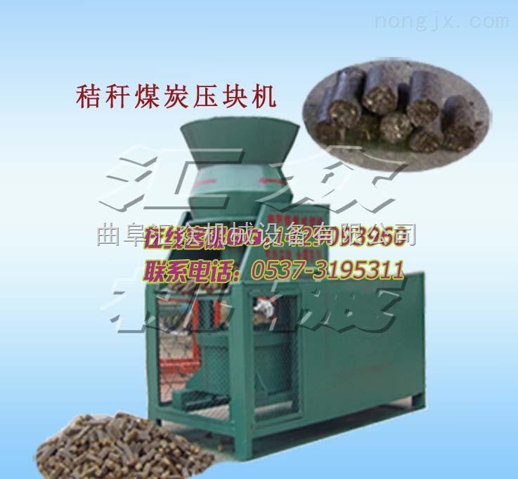 山东玉米秸秆压块机,秸秆饲料机,秸秆压块机厂家