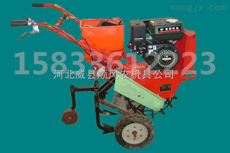 sf170f小型施肥机
