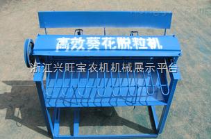 80灰钙机木糠机锯末机木屑机刨花机切片机麦稻脱粒机花生剥壳机