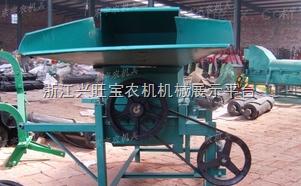 高细度木粉机600刨花机木屑机切片机锯末机麦稻脱粒机花生剥壳机