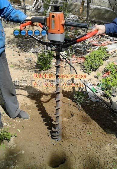 手持式电动打洞机,立式电动地钻机