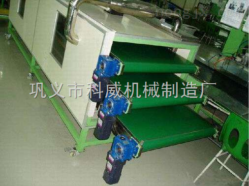发酵豆粕干燥设备(图)