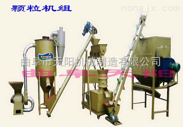 330C-流水作业饲料机组什么价