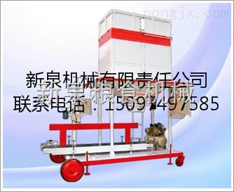 大产量玉米包装秤玉米定量包装称吨式包装秤自动打包秤