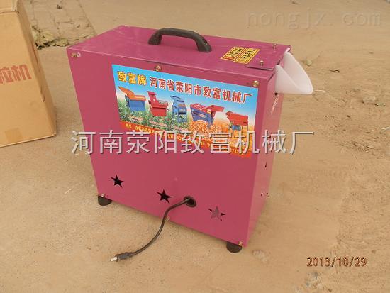單穗玉米脫粒機,電動微型玉米脫粒機