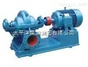 卧式双吸离心泵 S-78 55KW