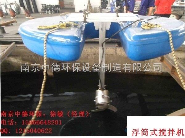 HLJ浮筒式潜水搅拌机