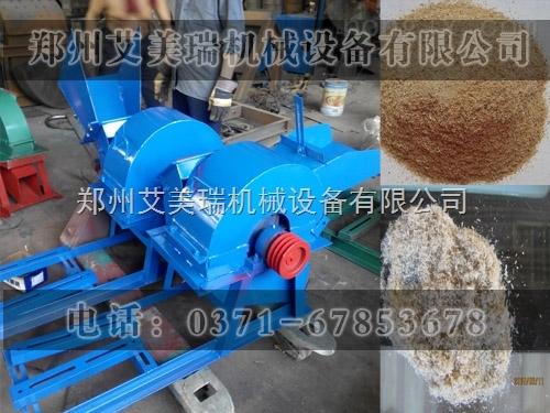 500型-木屑机|锯末木屑粉碎机