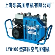 高压空气泵哪里买