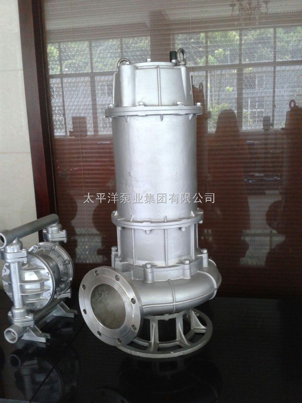 QWP不锈钢潜水排污泵 50QWP-20-7-0.75