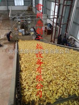 供應-網帶式脫水蔬菜干燥機,脫水蔬菜干燥機