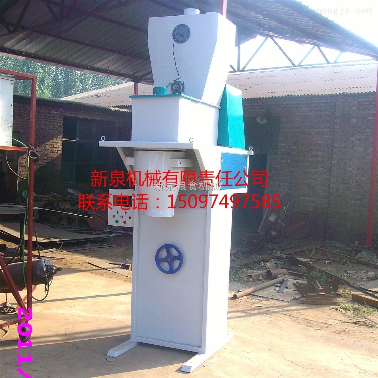 供应石灰粉自动包装称化工原料包装秤机
