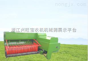 """供应新阳""""牌玉米秸秆收获机,棉花秸秆收获机,玉米"""