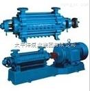 D型卧式多级离心泵 锅炉给水泵