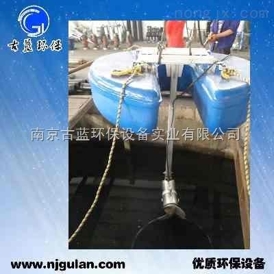 浮筒搅拌机 潜水搅拌器