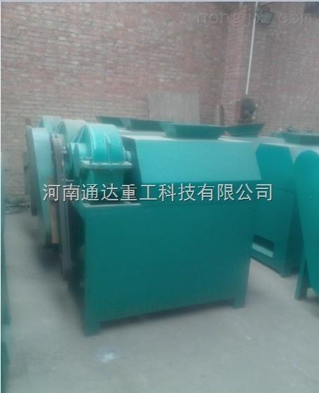 肥料造粒机-氮磷钾对辊挤压造粒机专业的铣孔加工中心河南通达重工*技术