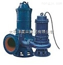 太平洋QW,WQ型潜水排污泵系列
