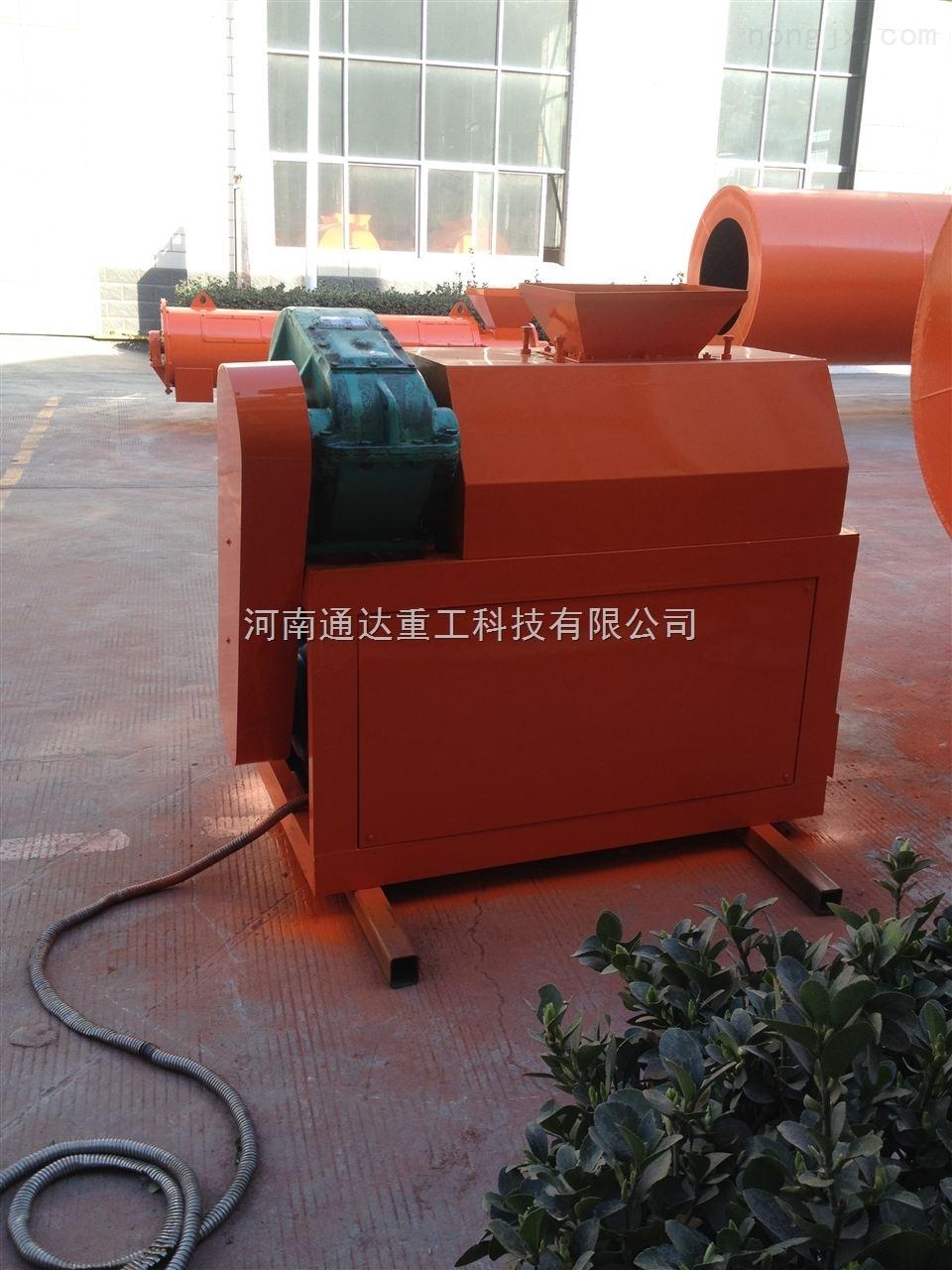 山东潍坊复合肥造粒机-对辊挤压造粒机-氮磷钾对辊挤压造粒机通达好