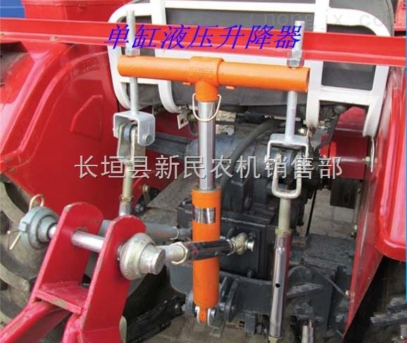 豫农牌新型拖拉机液压升降器图片