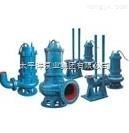 25WQP8-22-1.1-WQ不锈钢排污泵 耦合导轨