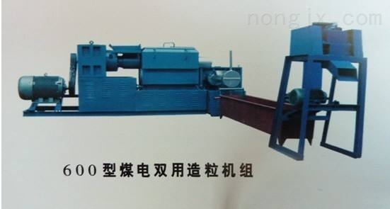厂家直销,品质保证 PE直切式水下切粒挤出造粒机组 G37-140/125