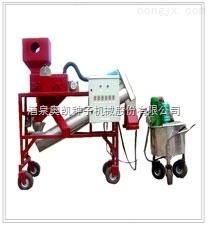 种子包衣机5BY-2.0