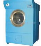 山东科阳鸡粪烘干机转筒烘干机猪粪烘干机有机肥生产线