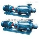 温州TSWA卧式多级离心泵