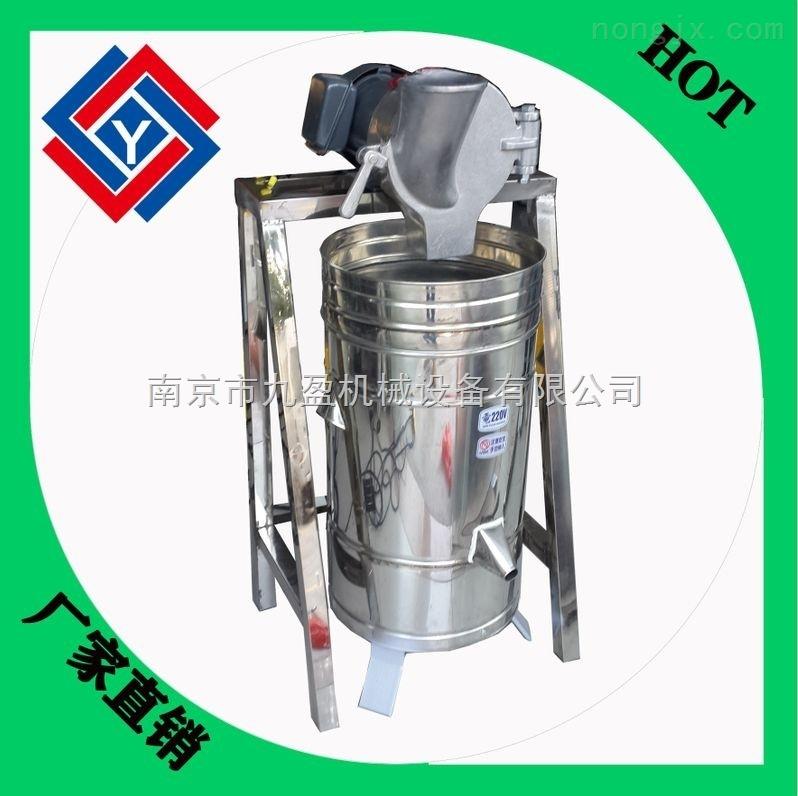 供应优质生姜打汁机 特价打汁机 各种蔬果打汁 姜茶制作机