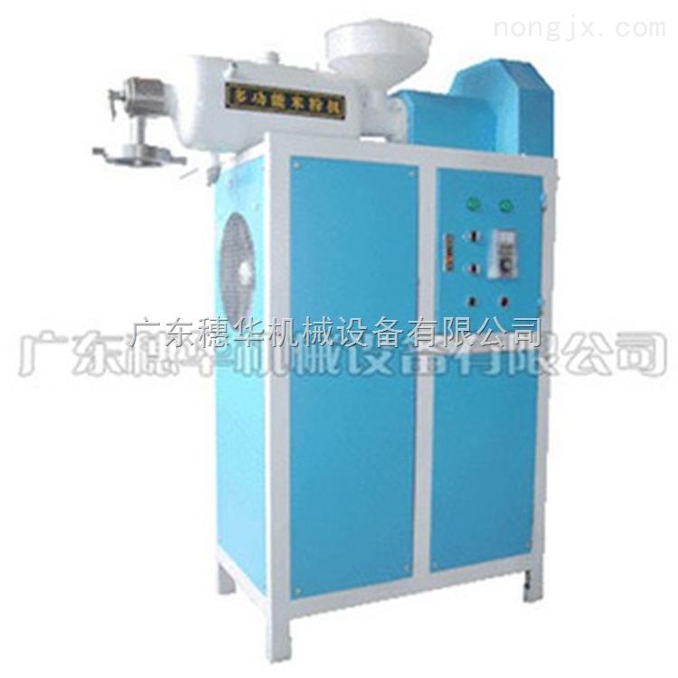 广东机械设备,广东食加工设备,广东小吃设备,穗华食品加工设备