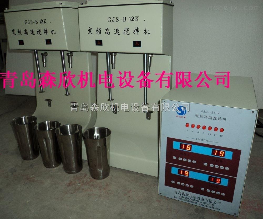 GJSS-B12K-四轴变频高速搅拌机