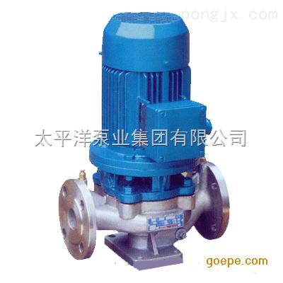 IHG立式不锈钢管道泵 立式化工泵