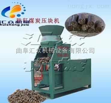 中小型花生壳压缩机,花生壳压块机,锯末成型机