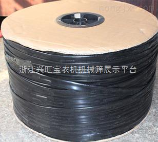 供应SDGD-50-迷宫式滴灌带机组